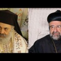 Call to Action: Save Aleppo/Syriac Kidnapped Bishop