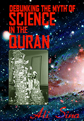 Science in the quran thumbnail