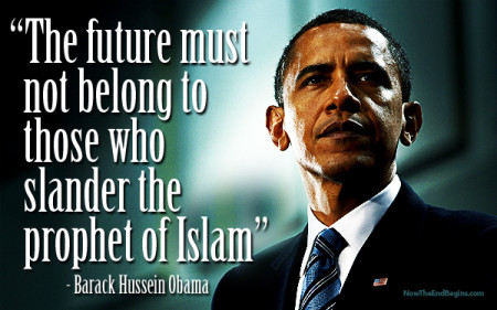 eric allen bell obama islam most powerful friend